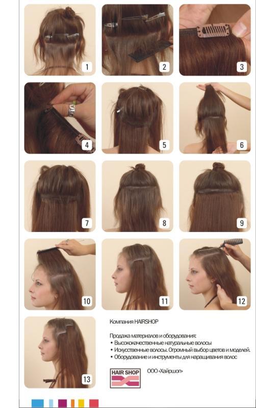 прически для накладных волос видео